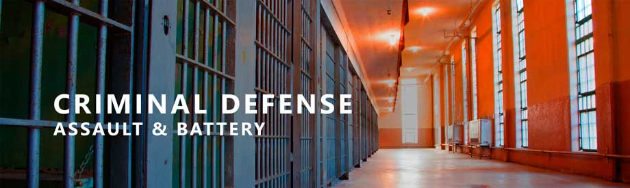 criminal defense lawyer houston assault and battery attorney texas